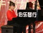 伯乐琴行少儿成人零基础学钢琴,24节课限时599元