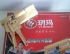 麻城宏鑫泰锁城 开锁 换锁 指纹锁 公安备案