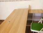 低价转让全新会议桌一个.办公桌两个.书架一个