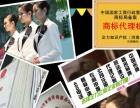 安阳各区县较专业的商标注册、专利申请,工商注册机构