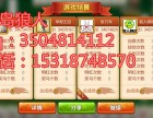 庆阳手机移动电玩城开发就来北方认证公司开发手机游戏