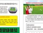 平面设计 名片宣传单 写真喷绘 不干胶 印刷 广告