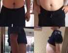 瘦腿瘦肚子减肥