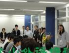 久山日语专业培训指导中心--日语零基础班,考级班