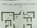 出售东城国际现房好楼层,可以接力贷