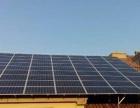太阳能光伏发电销售及安装,并网维护等一系列服务。