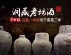 贵州茅台镇酱香型洞藏老坛酒批发