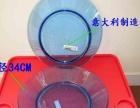意大利制造-玻璃果盆【全新】(低价转让)