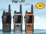 新款军工户外三防对讲手机电信天翼双模双卡C网超长待机手机