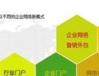 西安企业网站制作找耀忠工作室,建设与维护全帮你解决