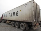 二手半挂15米冷藏车带集装箱骨架拖盘