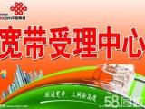 北京企业宽带安装