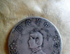 中华民国开国纪念币一枚孙小头