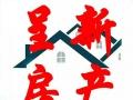 丁香新村:2室1厅58平方,教育划片梅列区第一实验小学36万