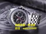 正品手表微商货源工厂直销一件代发