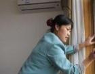 衢州专业钟点工服务
