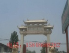 内蒙古石材雕塑公司包头市龙艺石材雕塑