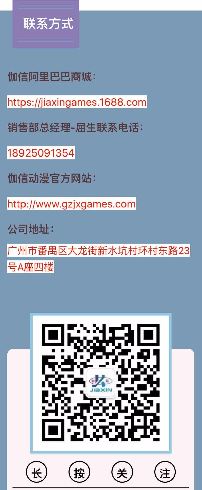 广州伽信儿童投币大型游戏机动物保龄球亲子双人互动游艺机