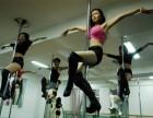 成人舞蹈培训班 瘦身减肥 产后S塑形