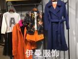 广州伊曼服饰库存品牌女装折扣批发