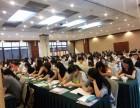 2018年四川成都企业人力资源管理师1-3级考试培训开始报名