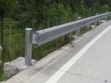 贵阳公路护栏板厂家销售安装道路镀锌护栏板