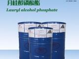 新型原装进口除油粉原料月桂醇磷酸酯MAE深圳厂家供应
