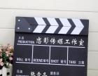 承接各种影片拍摄、后期制作、达芬奇调色、淘宝摄影