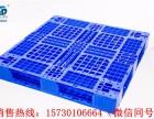 重庆涪陵区塑料托盘厂家价格