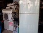 专业拆装维修清洗空调,专业钻孔,永利家电制冷维修部