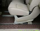 大连汽车脚垫批发 各品牌汽车脚垫定制 质量保证