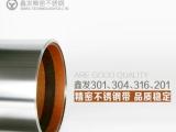 东莞市304不锈钢厂家 找鑫发金属 品牌第一