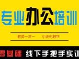 杭州江干Excel培訓18年專注高端office軟件培訓
