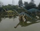 恐龙模型租凭报价仿真恐龙模型租售大型创意恐龙模型出租