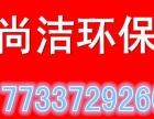 沧州专业室内 车内 空气检测及治理除异味 甲醛