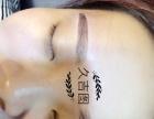 常州第一家以纹身 纹绣 为主的专业培训机构招生啦
