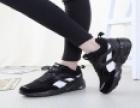 贝壳头鞋业 诚邀加盟