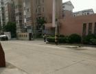 建阳西路公园生活家对面 厂房 200平米