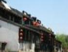上海到苏州一日游130元,纯玩团天天发团