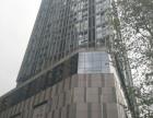 长虹国际城 写字楼出租 超好采光 超好户型