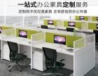 定制批发,组合式简约办公桌,屏风隔断办公桌,厂家直销