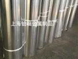 批发合金铝板 花纹铝板 定尺加工保温铝卷铝皮