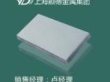 颖德35CrMo可代替试用的材料是哪种 查询 近期报价