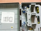 室内SMC光纤分配箱