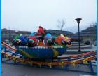 弯月飘车游乐设备 儿童小型神州飞碟 新款游艺设施报价