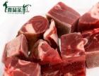宁夏盐池滩羊前腿方块500g壹品金羊宁夏清真羊肉