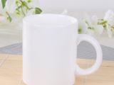 马克杯定制 批发广告杯 礼品杯 diy水杯 定做陶瓷杯子 印字logo