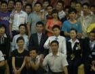 名扬华夏企业管理中国教育王嘉豪老师:干练,需要掌握十种思维