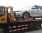 昆明宜良专业拖车救援价格优惠