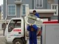 老好人搬家 100起步居民搬家、搬厂 拆装家具空调